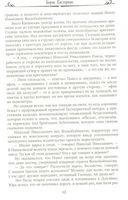 Доктор Живаго — фото, картинка — 4