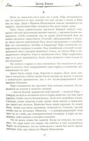 Доктор Живаго — фото, картинка — 9