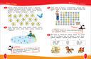 Развитие интеллекта дошкольника — фото, картинка — 2