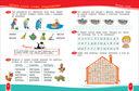 Развитие интеллекта дошкольника — фото, картинка — 3
