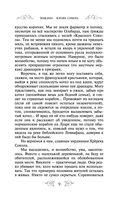 Викинг. Кровь Севера — фото, картинка — 8