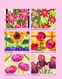 Красочный пэчворк. Яркие цветочные проекты! — фото, картинка — 2