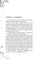 47 — фото, картинка — 13