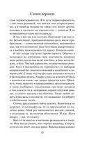 Синяя веранда — фото, картинка — 14