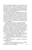 Столпы Земли (в двух томах) — фото, картинка — 15
