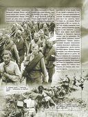 Великая отечественная война 1941-1945 — фото, картинка — 1
