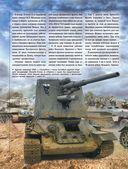 Великая отечественная война 1941-1945 — фото, картинка — 2