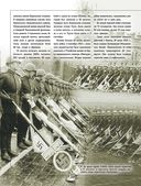 Великая отечественная война 1941-1945 — фото, картинка — 10