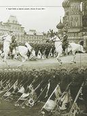 Великая отечественная война 1941-1945 — фото, картинка — 11