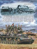 Великая отечественная война 1941-1945 — фото, картинка — 3