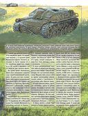 Великая отечественная война 1941-1945 — фото, картинка — 5