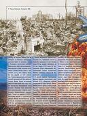 Великая отечественная война 1941-1945 — фото, картинка — 6
