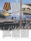 Великая отечественная война 1941-1945 — фото, картинка — 8