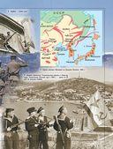 Великая отечественная война 1941-1945 — фото, картинка — 9