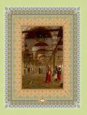 Мудрость поэтов Востока. Хайям. Низами. Саади — фото, картинка — 11