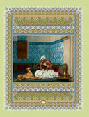 Мудрость поэтов Востока. Хайям. Низами. Саади — фото, картинка — 7