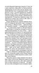 Попрыгунчики на Рублевке — фото, картинка — 11