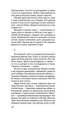Попрыгунчики на Рублевке — фото, картинка — 12