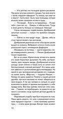 Попрыгунчики на Рублевке — фото, картинка — 10