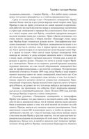 Введение в психоанализ — фото, картинка — 8
