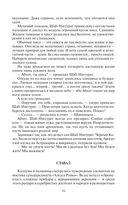 Заря над бездной — фото, картинка — 16