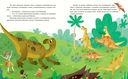 По следам динозавров. Путешествие в меловой период — фото, картинка — 3