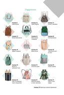 Шьем рюкзаки. 15 модных проектов — фото, картинка — 1