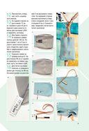 Шьем рюкзаки. 15 модных проектов — фото, картинка — 7