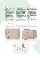 Шьем рюкзаки. 15 модных проектов — фото, картинка — 10