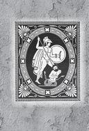 Легенды и мифы Древней Греции и Рима. Что рассказывали древние греки и римляне о своих богах и героях — фото, картинка — 14