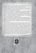 Легенды и мифы Древней Греции и Рима. Что рассказывали древние греки и римляне о своих богах и героях — фото, картинка — 3