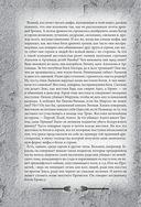 Легенды и мифы Древней Греции и Рима. Что рассказывали древние греки и римляне о своих богах и героях — фото, картинка — 6