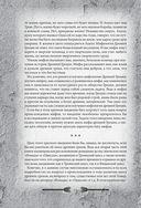 Легенды и мифы Древней Греции и Рима. Что рассказывали древние греки и римляне о своих богах и героях — фото, картинка — 8