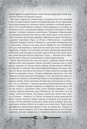 Легенды и мифы Древней Греции и Рима. Что рассказывали древние греки и римляне о своих богах и героях — фото, картинка — 9