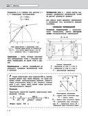 Физика — фото, картинка — 6