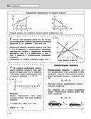 Физика — фото, картинка — 8