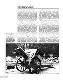 Советская гаубица М-30. «Молотовский единорог» — фото, картинка — 7