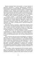 Роман с Джульеттой (м) — фото, картинка — 7