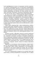 Роман с Джульеттой (м) — фото, картинка — 9
