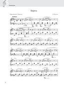 Советские и российские хиты в легком переложении для фортепиано — фото, картинка — 5