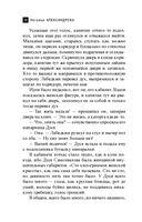 Перстень Ивана Грозного (м) — фото, картинка — 12
