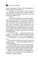 Перстень Ивана Грозного (м) — фото, картинка — 14