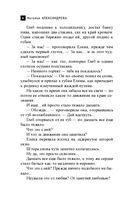 Перстень Ивана Грозного (м) — фото, картинка — 6