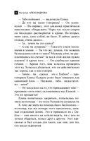 Перстень Ивана Грозного (м) — фото, картинка — 8