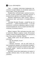 Перстень Ивана Грозного (м) — фото, картинка — 10