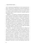 История одной большой любви, или Бобруйск forever — фото, картинка — 7