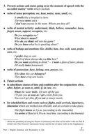 Английский язык. На пути к успеху — фото, картинка — 5