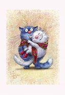Еженедельник-антидепрессант. Синие коты — фото, картинка — 1