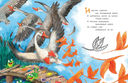 Кто нарисовал осень, или Про краски в коляске — фото, картинка — 3
