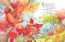 Кто нарисовал осень, или Про краски в коляске — фото, картинка — 4